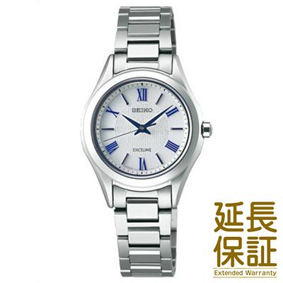 【国内正規品】SEIKO セイコー 腕時計 SWCP007 レディース DOLCE&EXCELINE ドルチェ&エクセリーヌ ソーラー