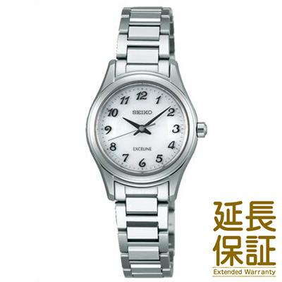 【国内正規品】SEIKO セイコー 腕時計 SWCQ093 レディース DOLCE&EXCELINE ドルチェ&エクセリーヌ ソーラー