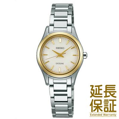 【国内正規品】SEIKO セイコー 腕時計 SWCQ094 レディース DOLCE&EXCELINE ドルチェ&エクセリーヌ ソーラー