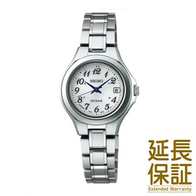 【国内正規品】SEIKO セイコー 腕時計 SWCW041 ユニセックス DOLCE&EXCELINE ドルチェ&エクセリーヌ ソーラー電波修正