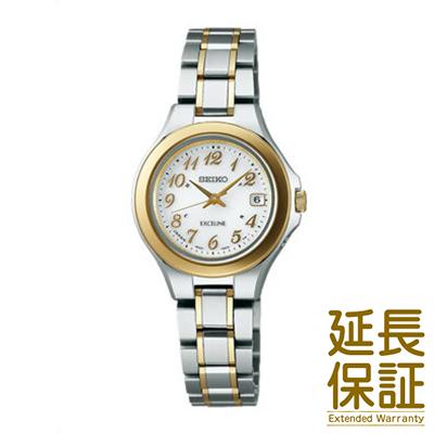 【国内正規品】SEIKO セイコー 腕時計 SWCW042 ユニセックス DOLCE&EXCELINE ドルチェ&エクセリーヌ ソーラー電波修正