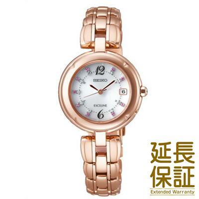 【国内正規品】SEIKO セイコー 腕時計 SWCW130 レディース DOLCE&EXCELINE ドルチェ&エクセリーヌ ソーラー電波修正