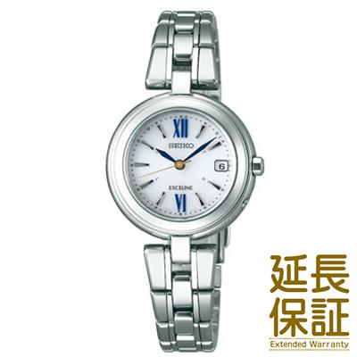【国内正規品】SEIKO セイコー 腕時計 SWCW131 レディース DOLCE&EXCELINE ドルチェ&エクセリーヌ ソーラー電波
