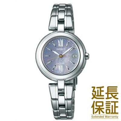 【国内正規品】SEIKO セイコー 腕時計 SWCW133 レディース DOLCE&EXCELINE ドルチェ&エクセリーヌ ソーラー電波