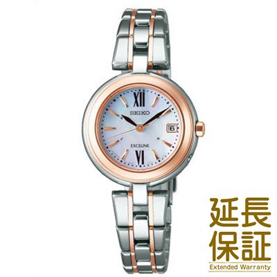 【国内正規品】SEIKO セイコー 腕時計 SWCW134 レディース DOLCE&EXCELINE ドルチェ&エクセリーヌ ソーラー電波