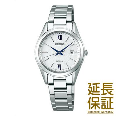 【レビュー記入確認後10年保証】セイコー 腕時計 SEIKO 時計 正規品 SWCW145 レディース DOLCE&EXCELINE ドルチェ&エクセリーヌ ソーラー電波