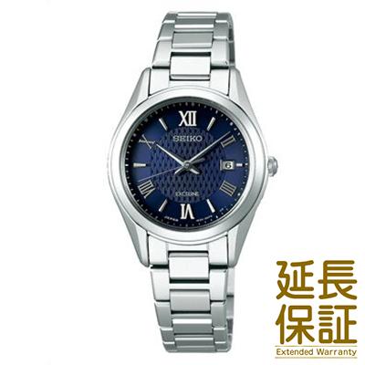 【国内正規品】SEIKO セイコー 腕時計 SWCW147 レディース DOLCE&EXCELINE ドルチェ&エクセリーヌ ソーラー電波