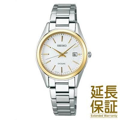 【国内正規品】SEIKO セイコー 腕時計 SWCW148 レディース DOLCE&EXCELINE ドルチェ&エクセリーヌ ソーラー電波
