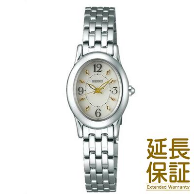 【国内正規品】SEIKO セイコー 腕時計 SWFA169 レディース SEIKO SELECTION ソーラー