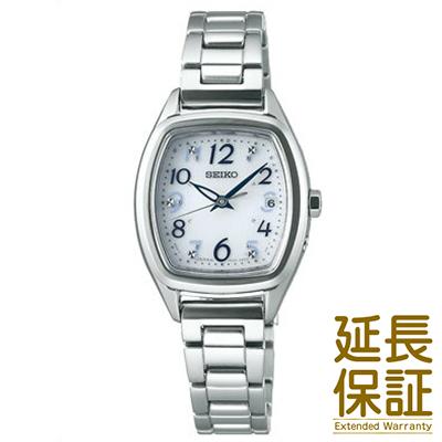 【国内正規品】SEIKO セイコー 腕時計 SWFH083 レディース SEIKO SELECTION ソーラー電波