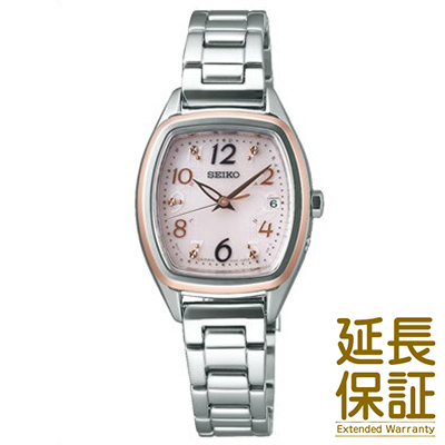 【国内正規品】SEIKO セイコー 腕時計 SWFH084 レディース SEIKO SELECTION ソーラー電波