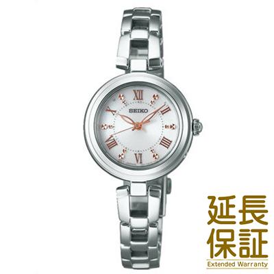 【国内正規品】SEIKO セイコー 腕時計 SWFH089 レディース SEIKO SELECTION セイコーセレクション ソーラー 電波