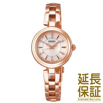 【国内正規品】SEIKO セイコー 腕時計 SWFH092 レディース SEIKO SELECTION セイコーセレクション Special Edition ソーラー 電波