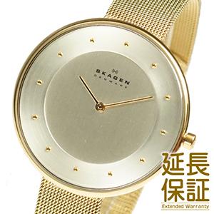 【並行輸入品】SKAGEN スカーゲン 腕時計 SKW2141 レディース クオーツ