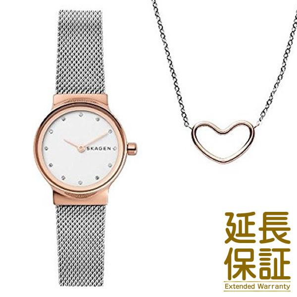 【並行輸入品】 SKAGEN スカーゲン 腕時計 SKW1101 レディース FREJA フレジャ クオーツ
