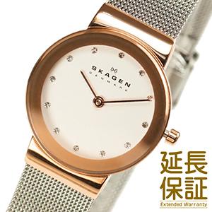 【並行輸入品】スカーゲン SKAGEN 腕時計 358SRSC レディース STEEL スチール