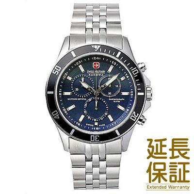 【国内正規品】SWISS MILITARY スイスミリタリー 腕時計 ML 339 メンズ FLAGSHIP フラッグシップ