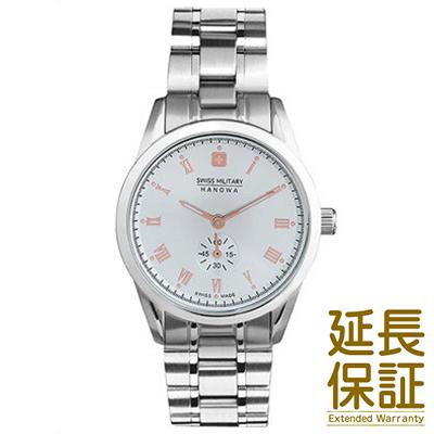 【正規品】スイスミリタリー SWISS MILITARY 腕時計 ML 351 レディース ROMAN ローマン