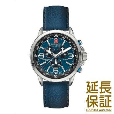 【国内正規品】SWISS MILITARY スイスミリタリー 腕時計 ML 399 メンズ ARROW アロー クロノグラフ