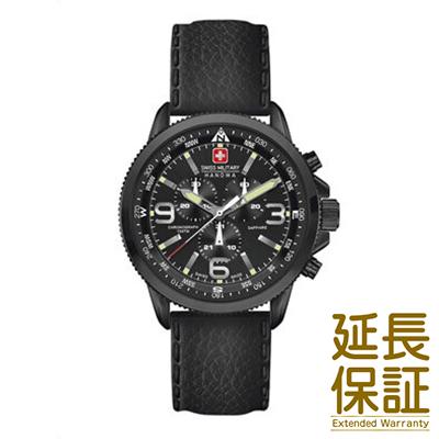 【正規品】スイスミリタリー SWISS MILITARY 腕時計 ML 400 メンズ ARROW アロー クロノグラフ