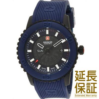 【国内正規品】SWISS MILITARY スイスミリタリー 腕時計 ML 417 メンズ TWILIGHT トゥワイライト