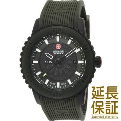 【正規品】スイスミリタリー SWISS MILITARY 腕時計 ML 418 メンズ TWILIGHT トゥワイライト