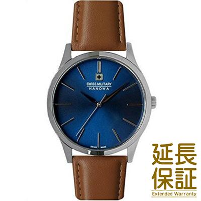 【国内正規品】SWISS MILITARY スイスミリタリー 腕時計 ML 420 メンズ PRIMO プリモ
