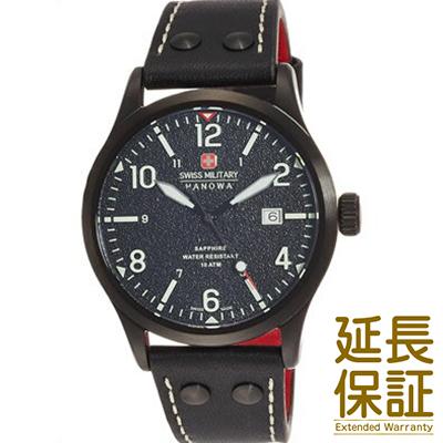 【国内正規品】SWISS MILITARY スイスミリタリー 腕時計 ML 430 メンズ UNDERCOVER アンダーカバー