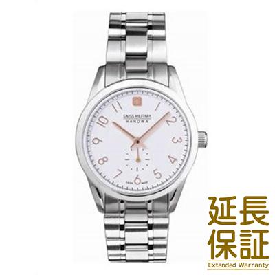 【国内正規品】SWISS MILITARY スイスミリタリー 腕時計 ML 432 レディース CLASS クラス ペアウォッチ
