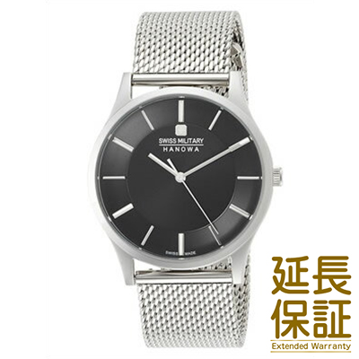 【国内正規品】SWISS MILITARY スイスミリタリー 腕時計 ML 433 メンズ PRIMO プリモ