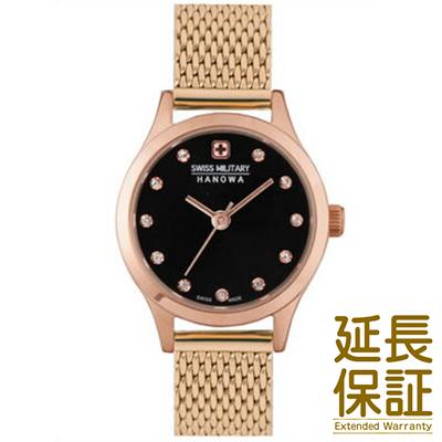 【正規品】スイスミリタリー SWISS MILITARY 腕時計 ML 437 レディース PRIMO プリモ