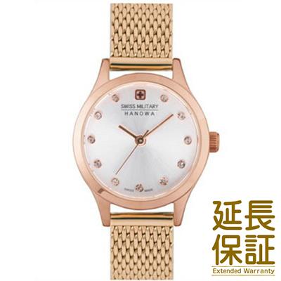 【国内正規品】SWISS MILITARY スイスミリタリー 腕時計 ML 438 レディース PRIMO プリモ
