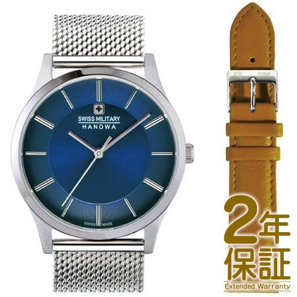 【国内正規品】SWISS MILITARY スイスミリタリー 腕時計 ML-440 メンズ SET BAG セットバッグ