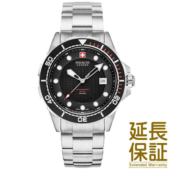 【正規品】SWISS MILITARY スイスミリタリー 腕時計 ML443 メンズ NEPTUNE DIVER ネプチューン ダイバー