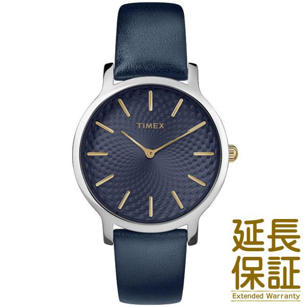 【正規品】タイメックス TIMEX 腕時計 TW2R36300 レディース Skyline スカイライン