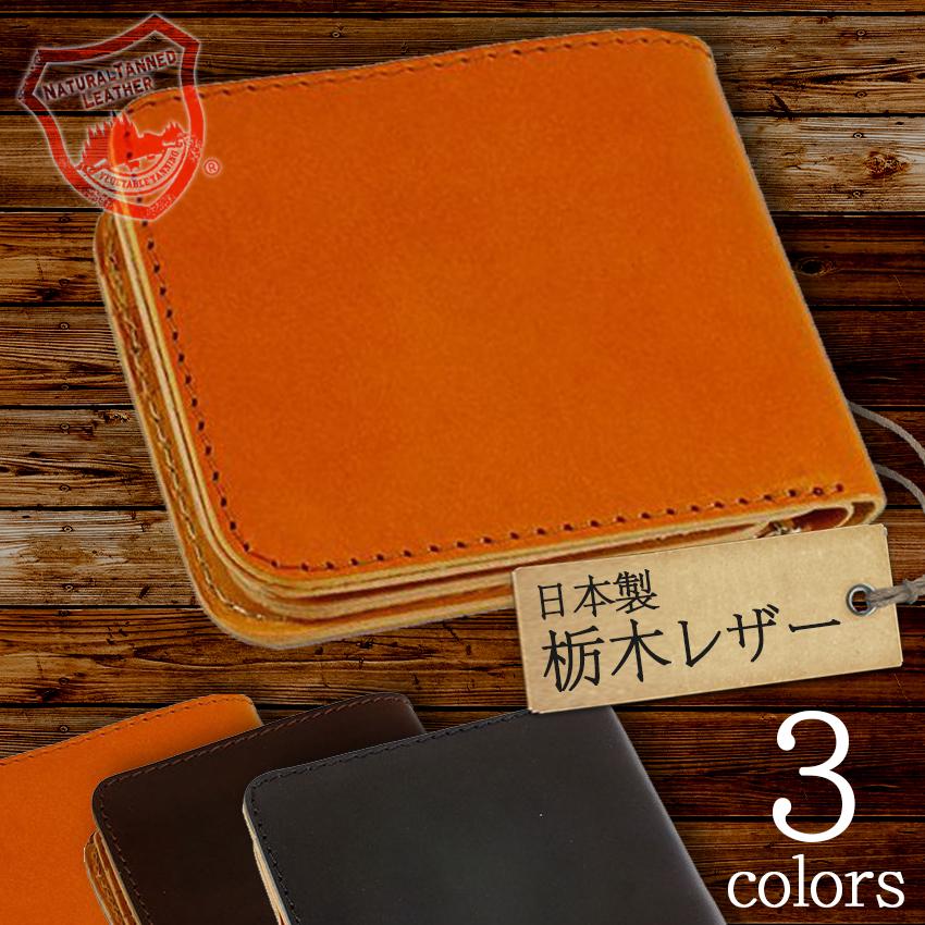 栃木レザー JP 2000 メンズ 栃木レザー 2つ折財布 ハンドメイド 日本製 国産