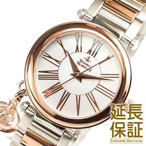 【並行輸入品】Vivienne Westwood ヴィヴィアンウエストウッド 腕時計 VV006PRSSL レディース Orb オーブ