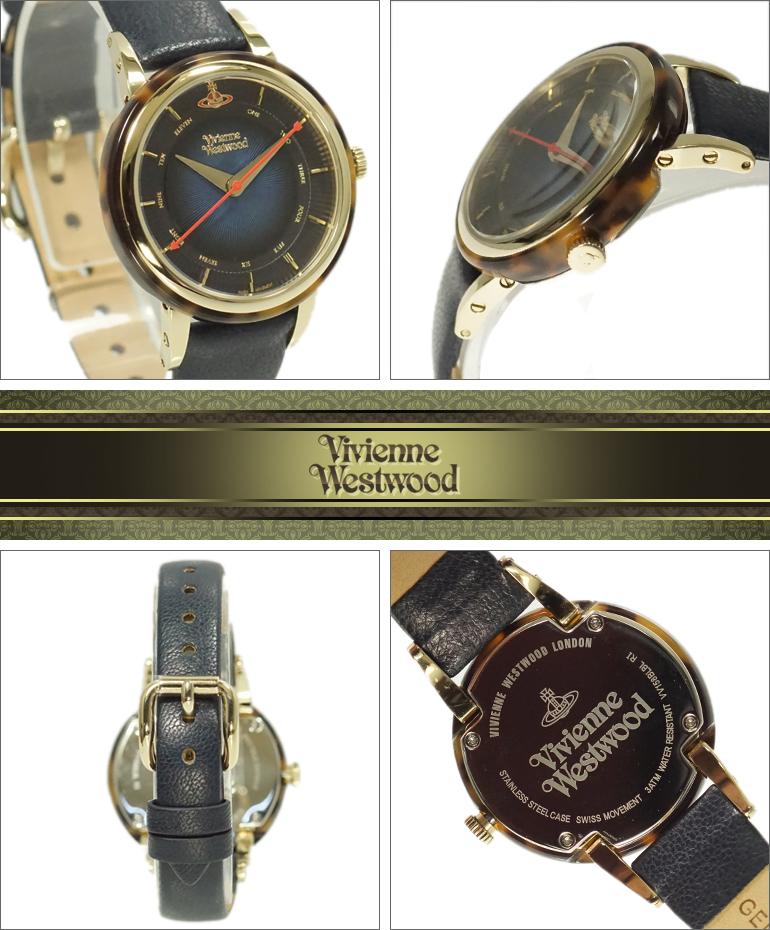 ヴィヴィアンウエストウッド 腕時計 Vivienne Westwood 時計 並行輸入品 VV158BLBL レディース