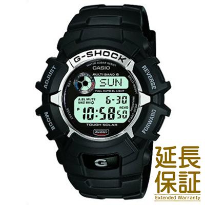 【国内正規品】CASIO カシオ 腕時計 GW-2310-1JF メンズ G-SHOCK ジーショック ソーラー電波