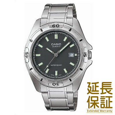 【正規品】CASIO カシオ 腕時計 MTP-1244D-8AJF メンズ STANDARD スタンダードモデル