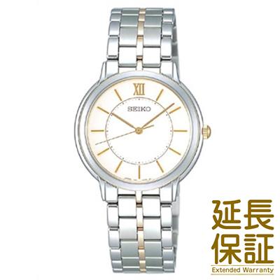 【国内正規品】SEIKO セイコー 腕時計 SCDP022 メンズ SPIRIT スピリット ペアウォッチ クオーツ