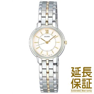【国内正規品】SEIKO セイコー 腕時計 SSDA002 レディース ペアウォッチ SPIRIT スピリット