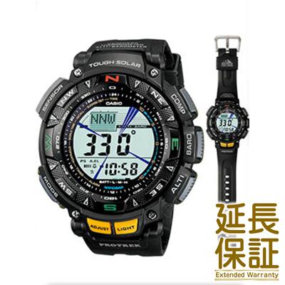 【正規品】CASIO カシオ 腕時計 PRG-240-1JF メンズ PRO TREK プロトレック ソーラー