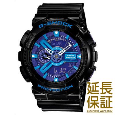 【正規品】CASIO カシオ 腕時計 GA-110HC-1AJF メンズ G-SHOCK ジーショック Hyper Colors ハイパーカラーズ