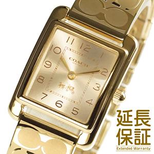 【並行輸入品】コーチ COACH 腕時計 14502160 レディース