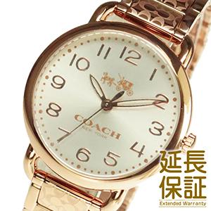 【並行輸入品】コーチ COACH 腕時計 14502497 レディース