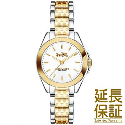 【並行輸入品】COACH コーチ 腕時計 14502186 レディース TRISTEN MINI トリステンミニ クオーツ