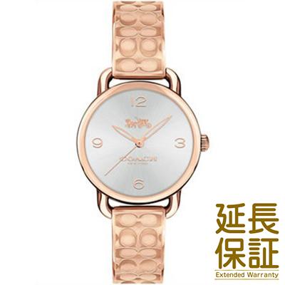 【並行輸入品】COACH コーチ 腕時計 14502893 レディース DELANCEY デランシー クオーツ