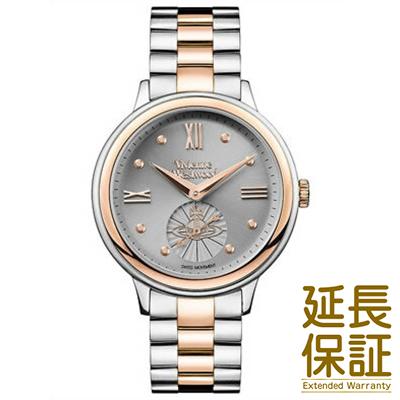 【並行輸入品】ヴィヴィアンウエストウッド Vivienne Westwood 腕時計 VV158GYTT レディース PORTOBELLO ポルトベーロ クオーツ