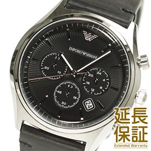 【並行輸入品】エンポリオアルマーニ EMPORIO ARMANI 腕時計 AR1975 メンズ クロノグラフ